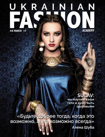 Ukrainian Fashion Academy  6 Winter-Spring (March `17) by Ukrainian ... 872ed5b3219
