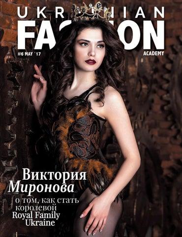 Ukrainian Fashion Academy  6 Winter-Spring (May `17) by Ukrainian ... a7548c848ac
