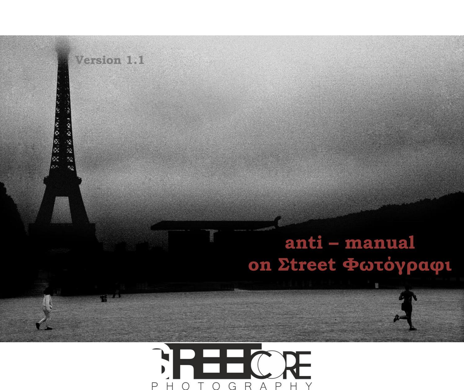 V.1.1 Anti-manual on Street Photography