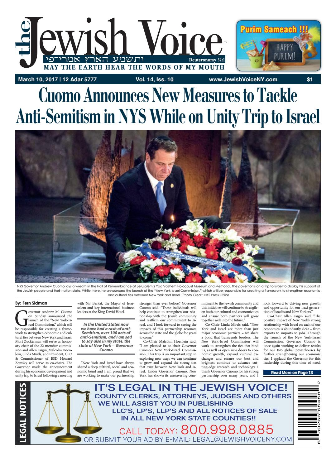 The Jewish Voice | MARCH 10, 2017 by Mike Kurov - issuu