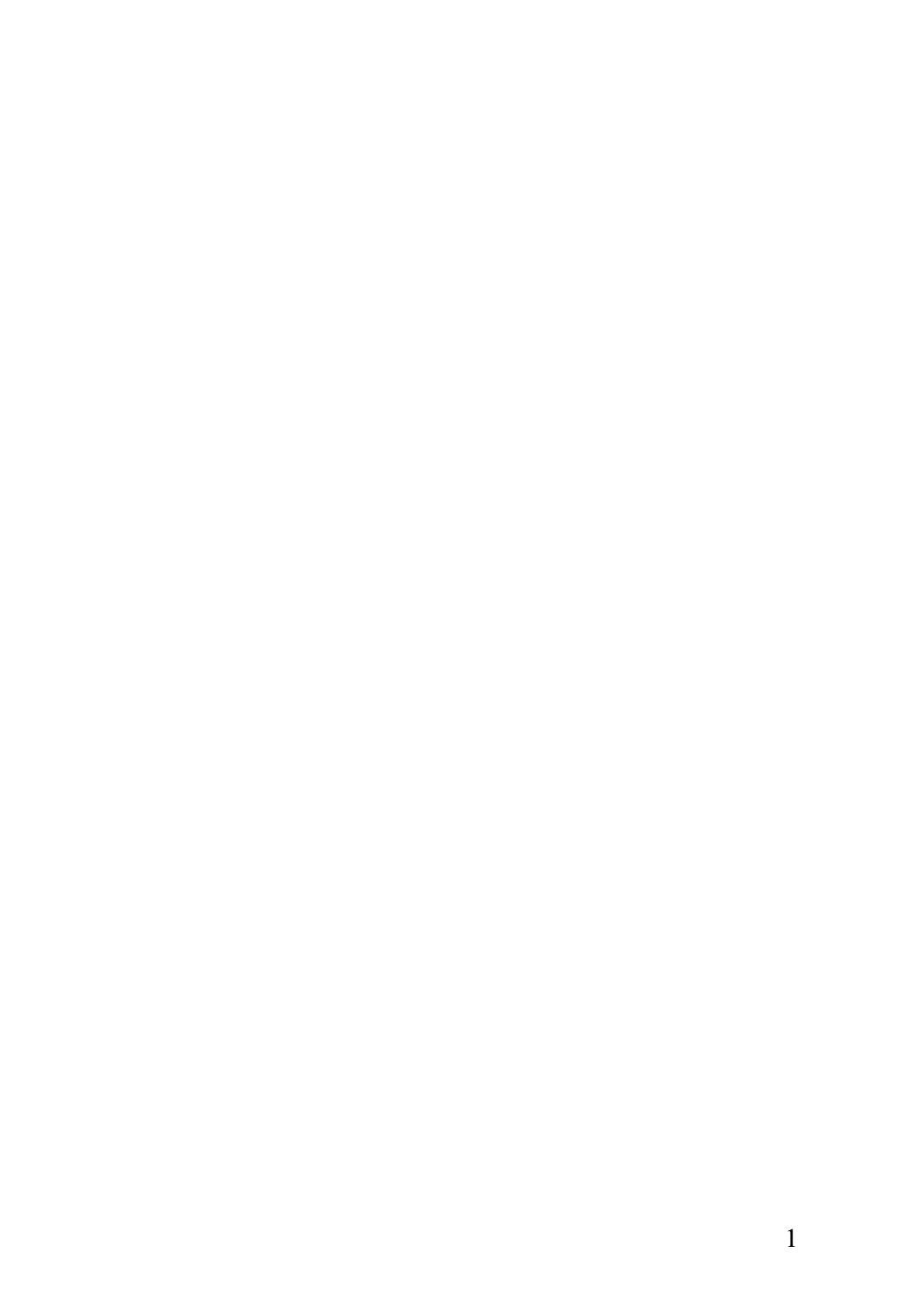 Aplikacija za upoznavanje android 2015