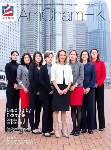 AmChamHK Mar 2017 by The American Chamber of Commerce in Hong Kong