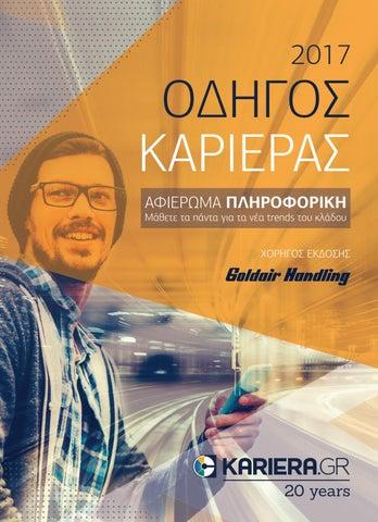 μηχανικός ιστότοπος γνωριμιών δωρεάν site γνωριμιών Αζερμπαϊτζάν