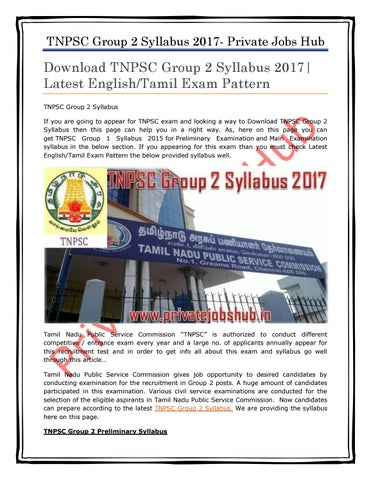 Download tnpsc group 2 syllabus 2017 latest englishtamil exam