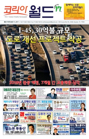 4290d395c7f 2017-0317 by koreaworld - issuu