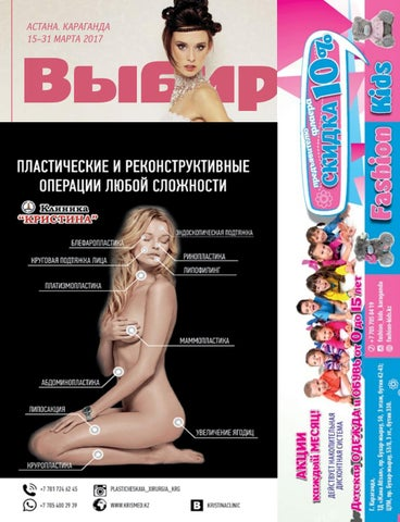 smotret-porno-video-s-tatyanoy-nabokinoy-filmi-proizvodstva-privat