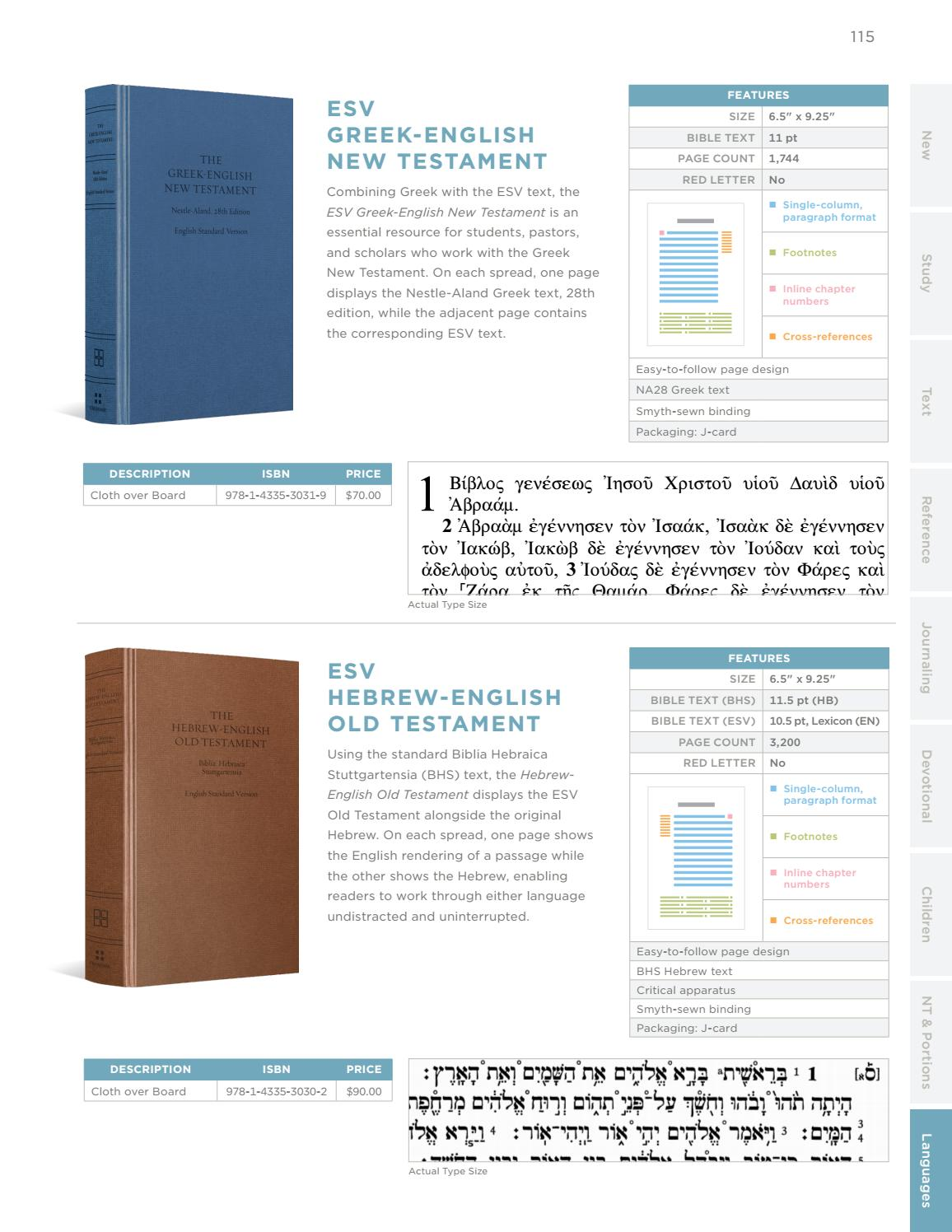 ESV Summer/Fall 2017 Bible Catalog by Crossway - issuu