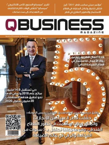 527bd9c1406cd Q Business March 2017 by Q Business - issuu