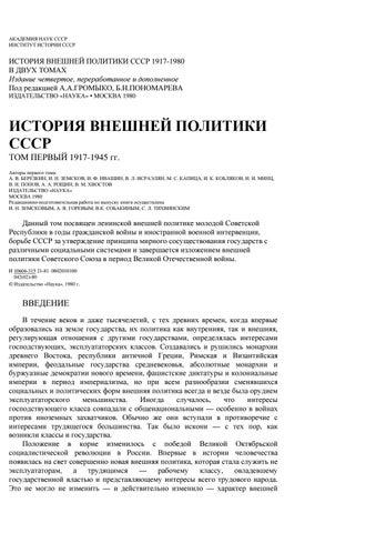 Справка освобождение от бассейна Центросоюзный переулок медицинская книжка стоимость нижний новгород