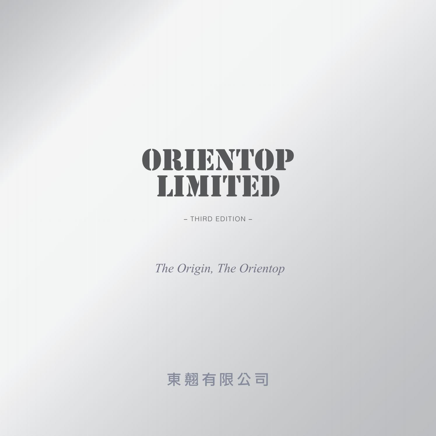 Orientop Catalogs 2016 By Orientop Ltd Issuu - Colored-and-clear-glass-tiles-by-vetrocolor