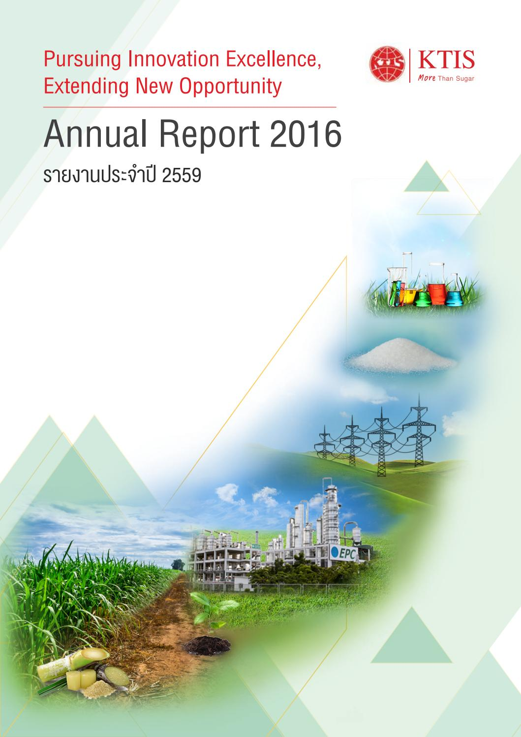 Ktis Annual Report 2016 En By Kaset Thai International Sugar Basic Electrical Characteristics Ininins English Blog Corporation Public Company Limited Issuu