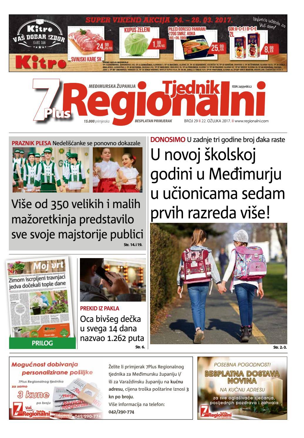 Hrvatska. gospodarske komore – Županijske komore Čakovec održalo je proširenu sjednicu.