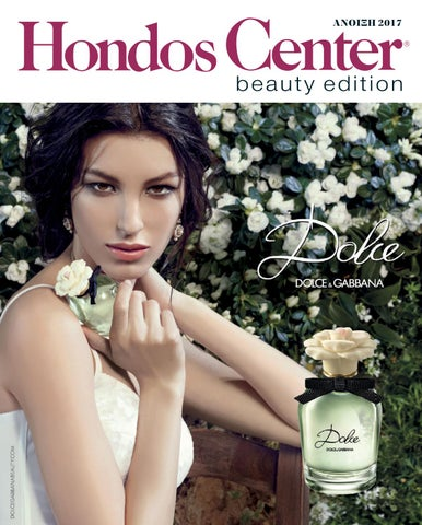 cb6d892754 HC BEAUTY EDITION spring  17 by Hondos Center Department Stores - issuu