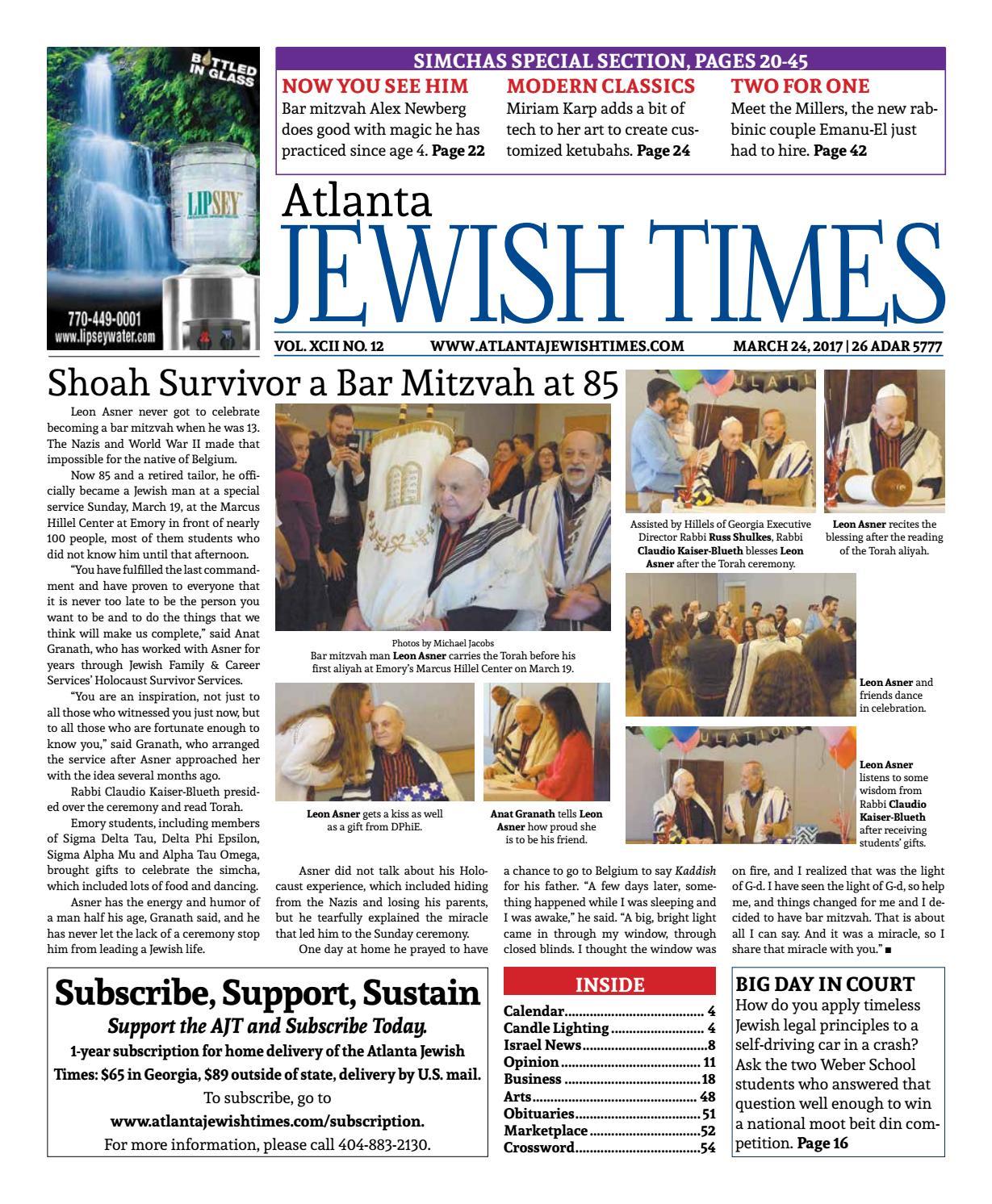 Atlanta Jewish Times, Vol  XCII No  12, March 24, 2017 by