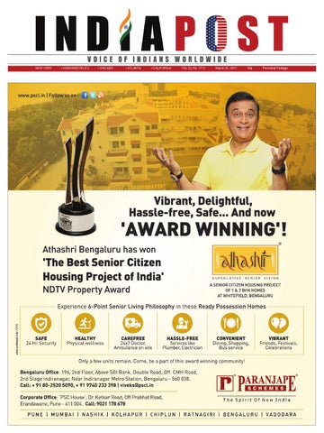 Indiapost03 24 2017e Paper By Ghanshyam Bisht Issuu