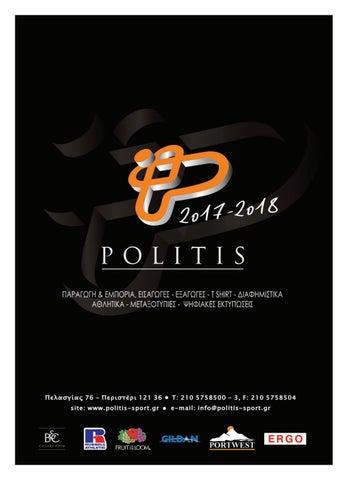 aff5515e59e8 POLITIS-SPORT CATALOGUE 2017-2018 by Stelios Politis - issuu