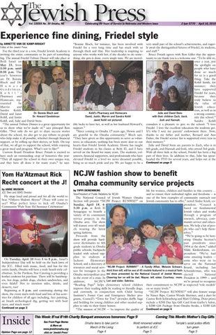 September 7 2007 Rosh Hashanah Edition By Jewish Press Issuu