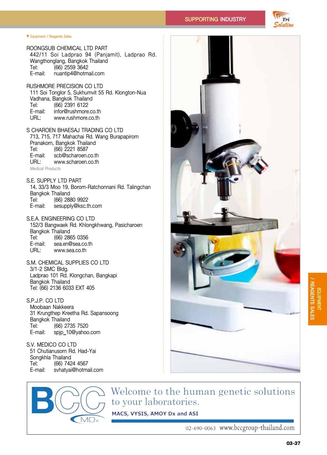 Thailand Biotech Guide 2016 (Edition 2016/2017) by Green
