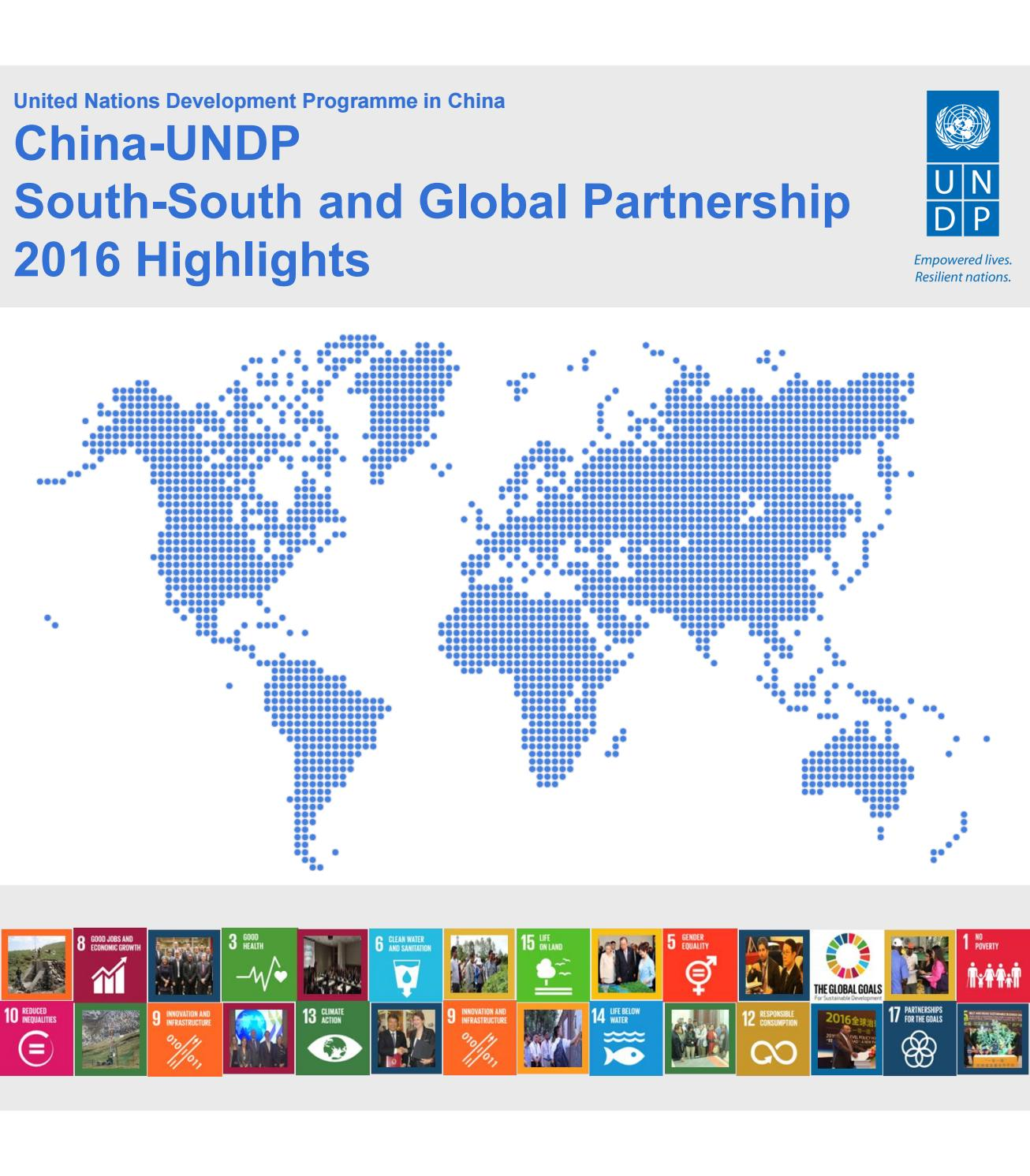 China undp south south and global partnership 2016 highlights by china undp south south and global partnership 2016 highlights by united nations development programme undp china issuu publicscrutiny Image collections