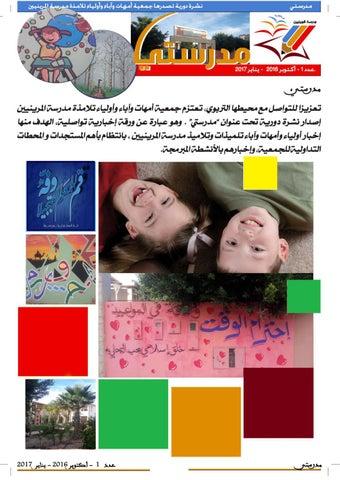 8d9a08319da15 January 2014 by ALROYA Magazine - issuu