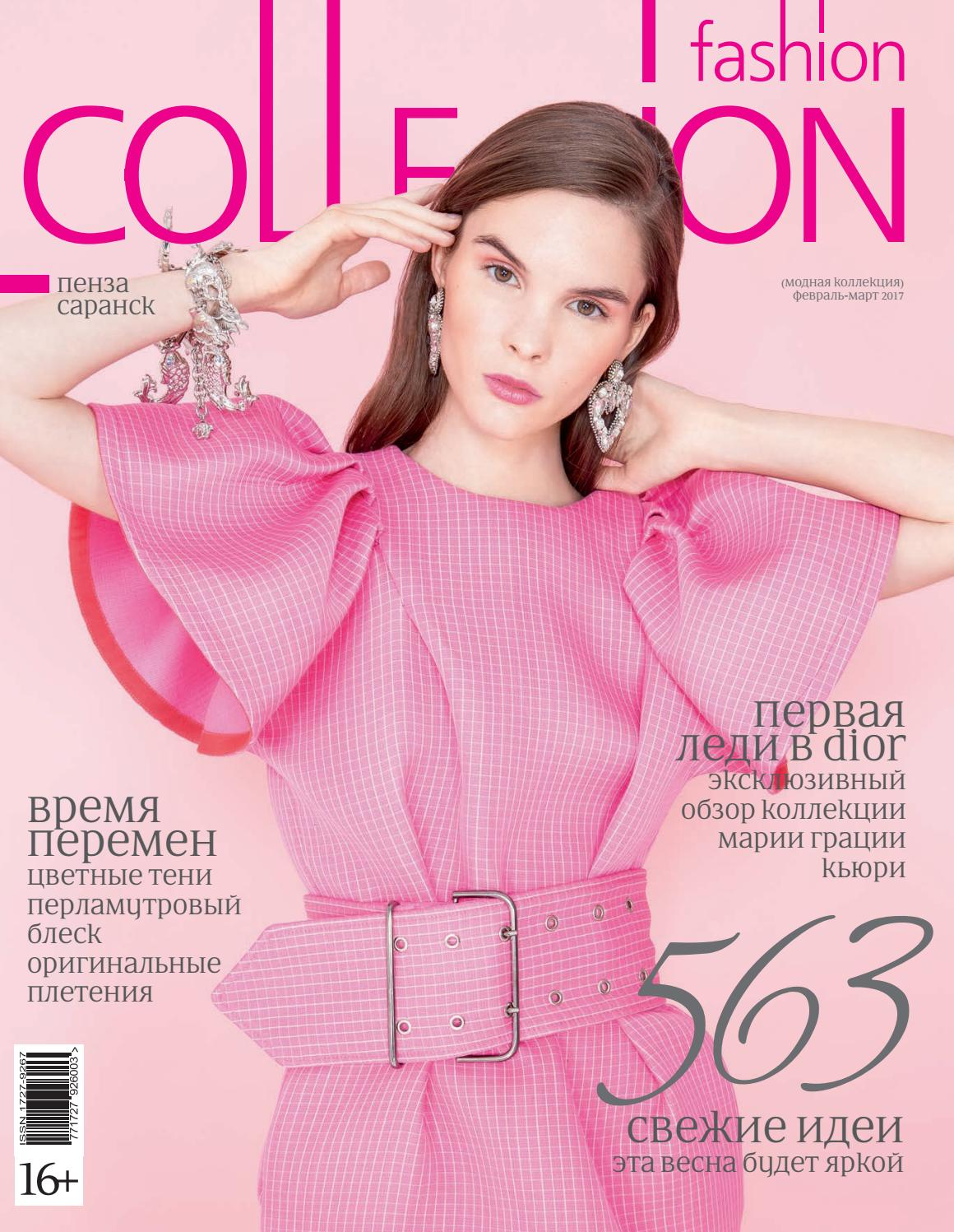 15b8fbae9c5 Fashion Сollection Marсh 2017 Penza by Fashion Collection Пенза - issuu