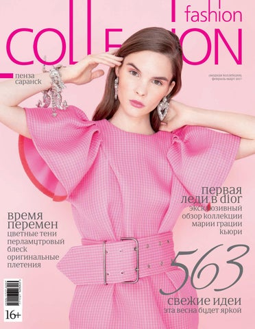 a6aac56807a4 Fashion Сollection Marсh 2017 Penza by Fashion Collection Пенза - issuu