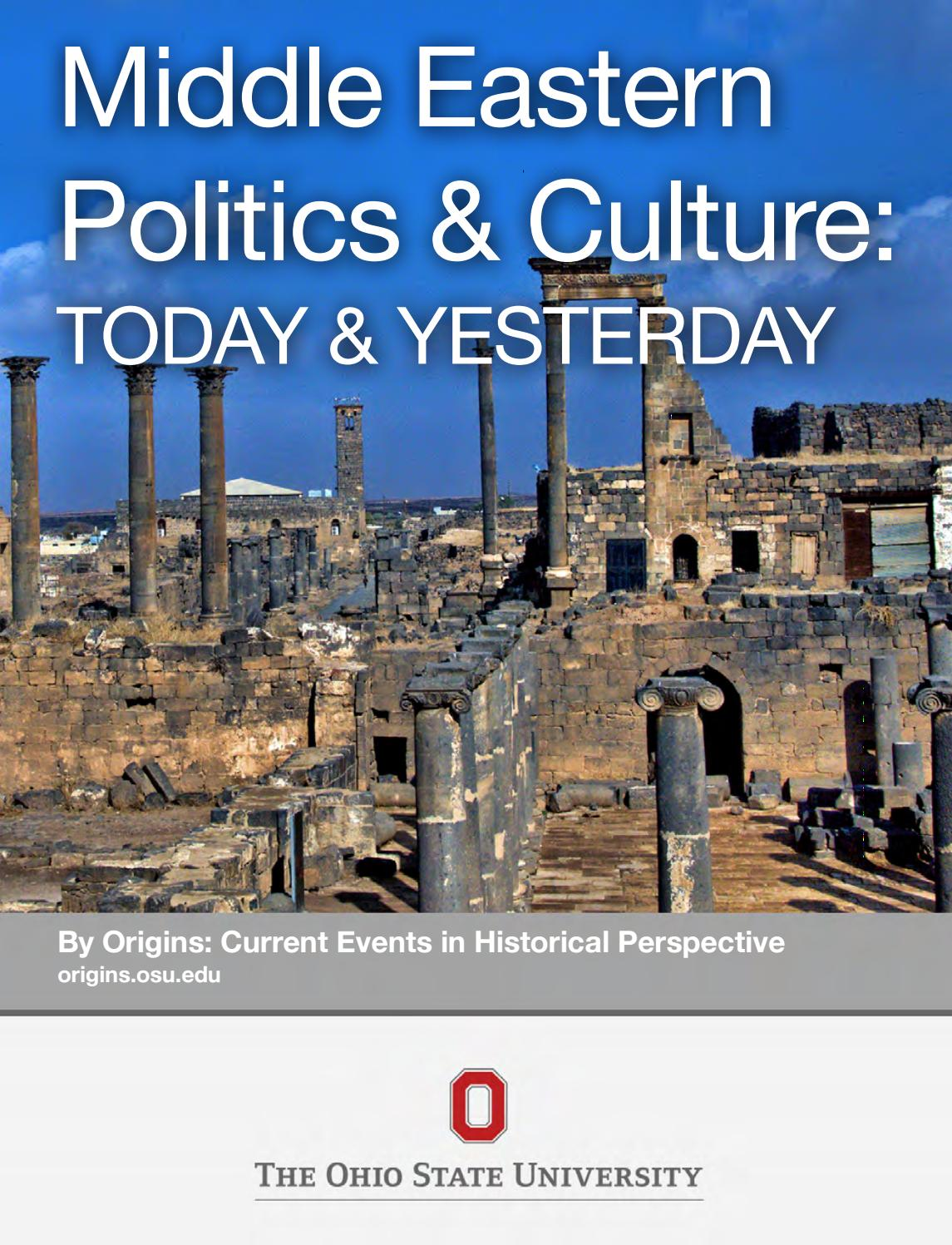 Middle Eastern Politics Culture Today Yesterday By Department 1996 Vs Acclaim Fuse Box Diagram Of History At Ohio State Issuu