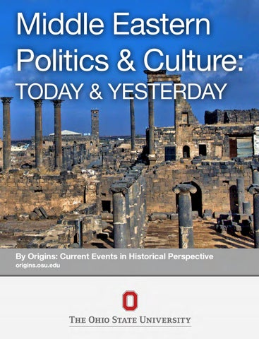 Middle Eastern Politics Culture Today Yesterday By Department