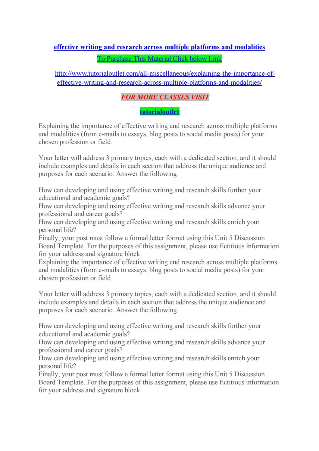 essay on academic goals and professional goals