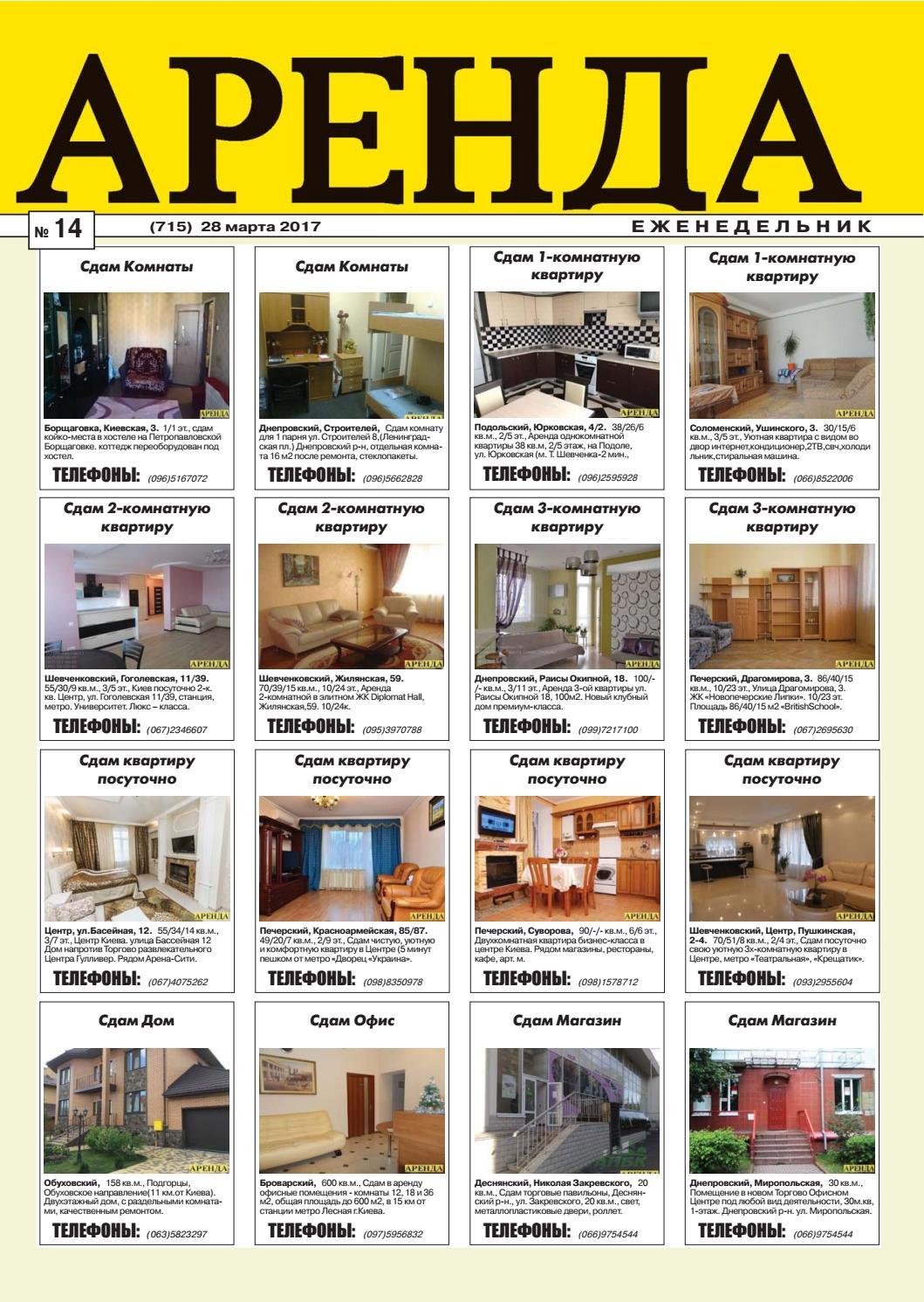 Газета порт-амур объявления услуги сантехника элитная сантехника душевые кабины гидромассажные ванны