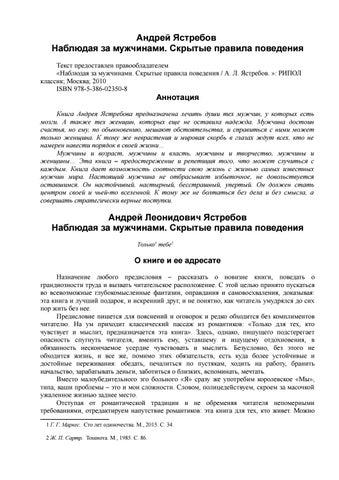 Договор на изготовление памятника the beatles цена на памятники екатеринбурга цены всех туроператоров