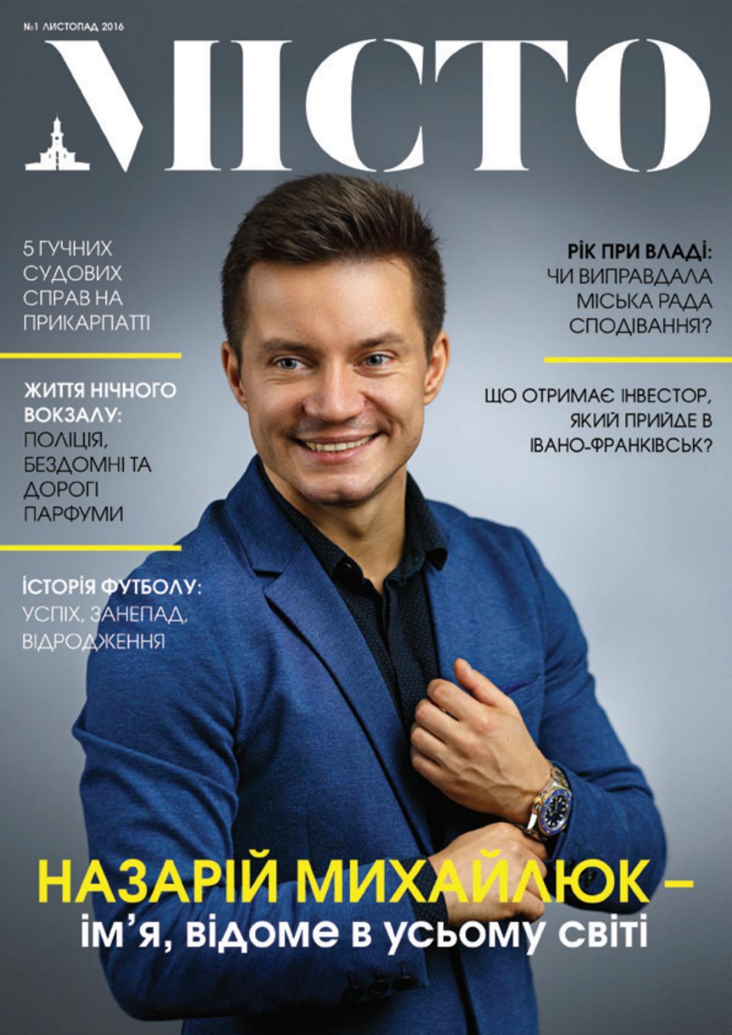 Журнал МІСТО № 1 by МІСТО - issuu 66d47c150dd40