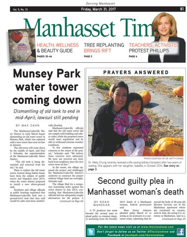 56cef90c Manhasset times 2017 03 31 by The Island Now - issuu