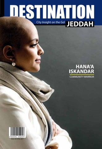 Saudi Arabia by Destination Magazine KSA issuu