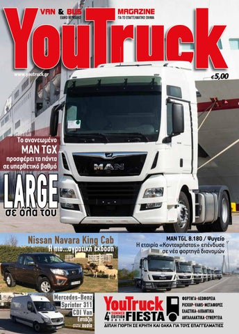 YouTruck 03/2017