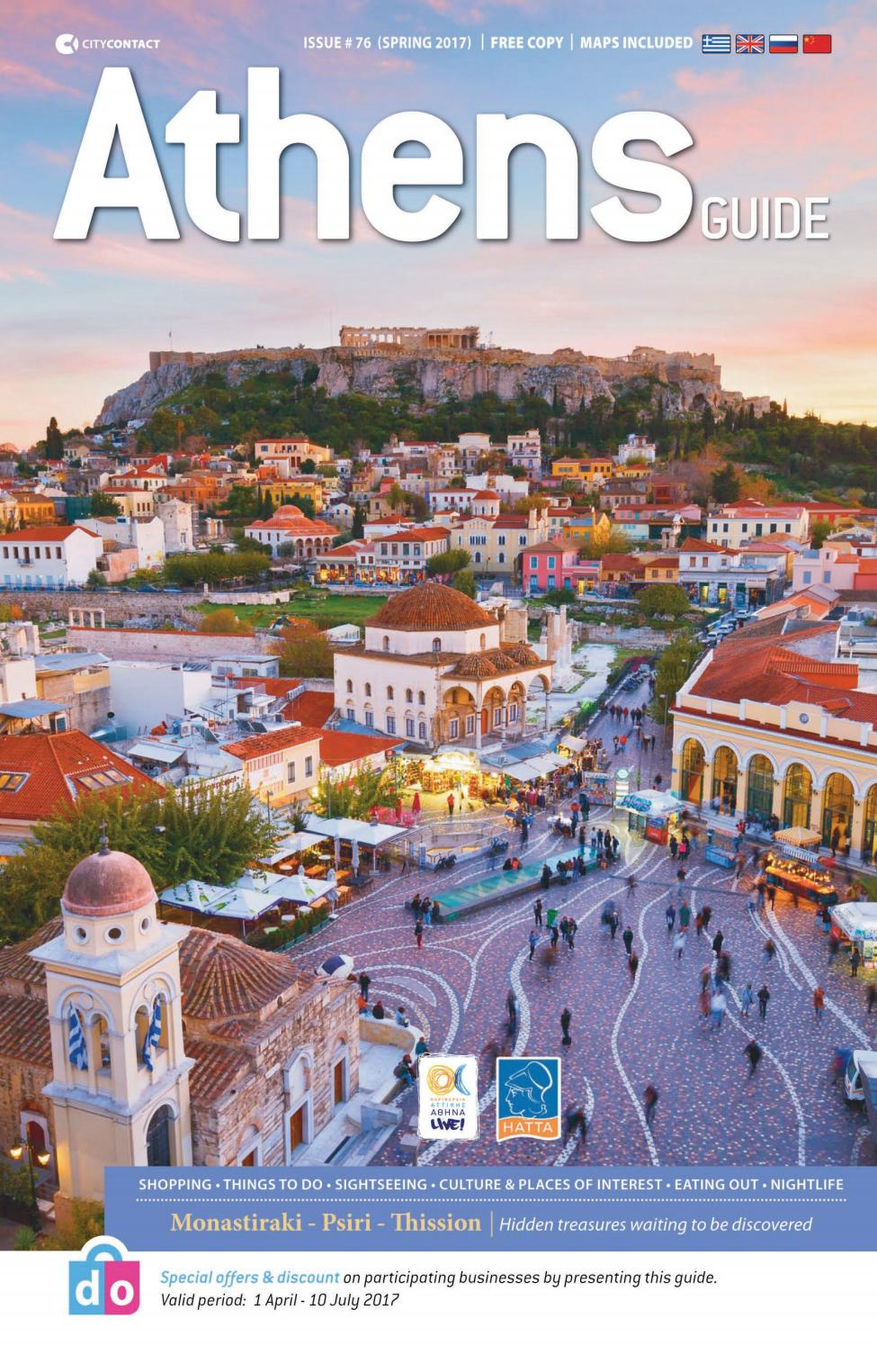 30ddf07388 Athens Guide - Spring 2017 by City Contact - issuu