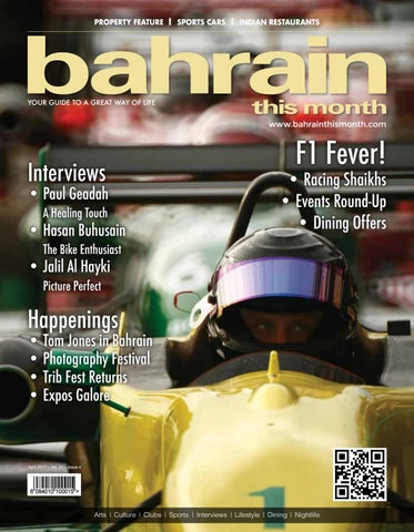 Bahrain This Month - April 2017 by Red House Marketing - issuu