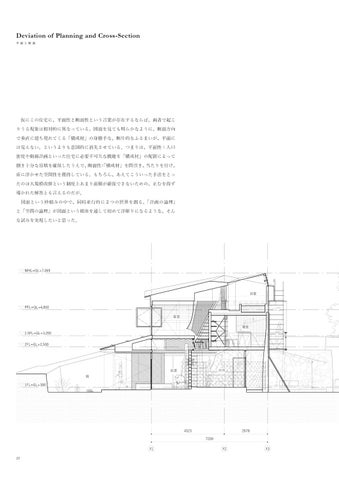 Page 28 of Planning and Cross-section