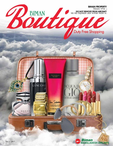 f093776e2 Oman air Inflight Duty Free Catalogue - Issue 14 by Muscat Duty Free ...