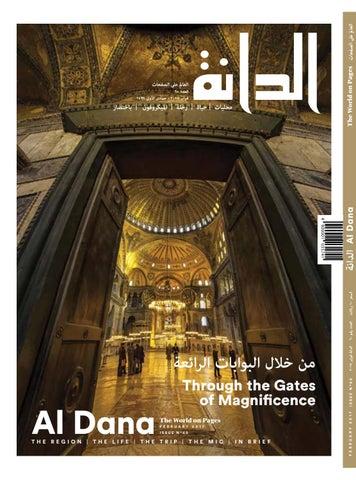 ffd3839631e88 Al Dana Magazine