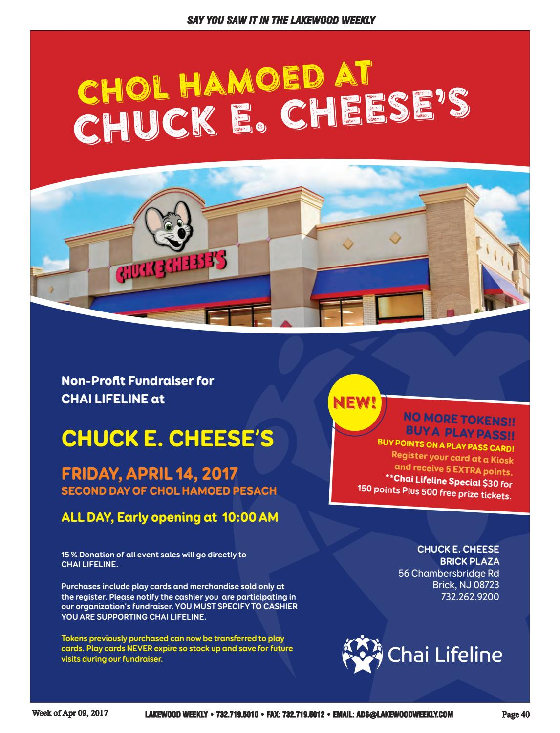Chuck E. Cheese. For over 30 years Chuck E. Cheese has been the premiere mascot character of family entertainment restaurants. His long tenure and popularity has made him one of the most popular advertising characters of all time.