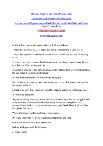 link essay