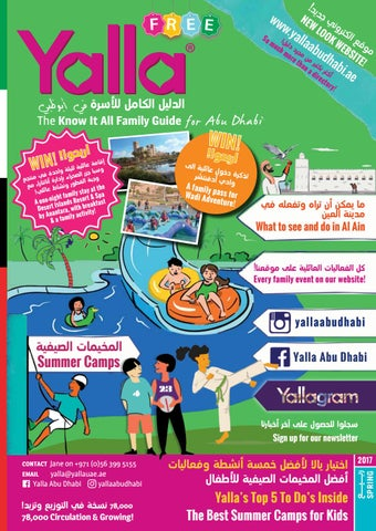 c01d64bbd Yalla - The Know It All Family Guide - Spring Edition 2017 by Yalla ...