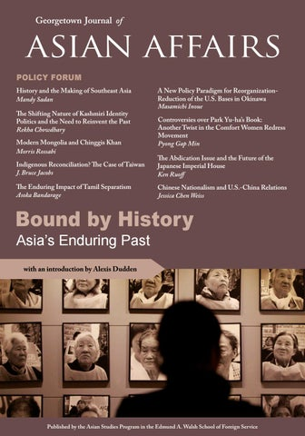 Georgetown Journal Of Asian Affairs Spring 2017 By School Of