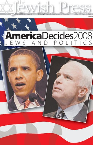 07633f6052d720 September 26, 2008: Rosh Hashanah Edition by Jewish Press - issuu