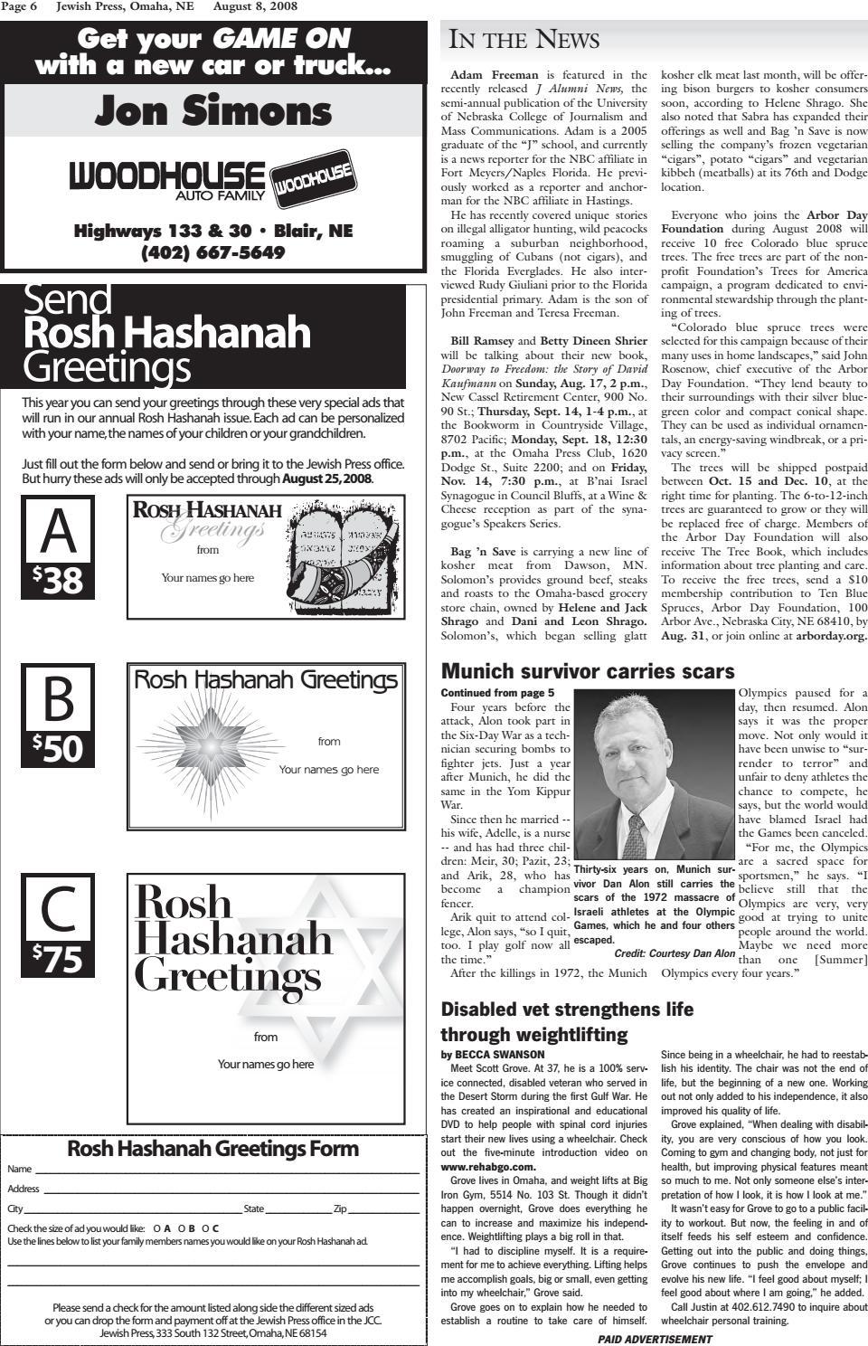 August 8 2008 By Jewish Press Issuu
