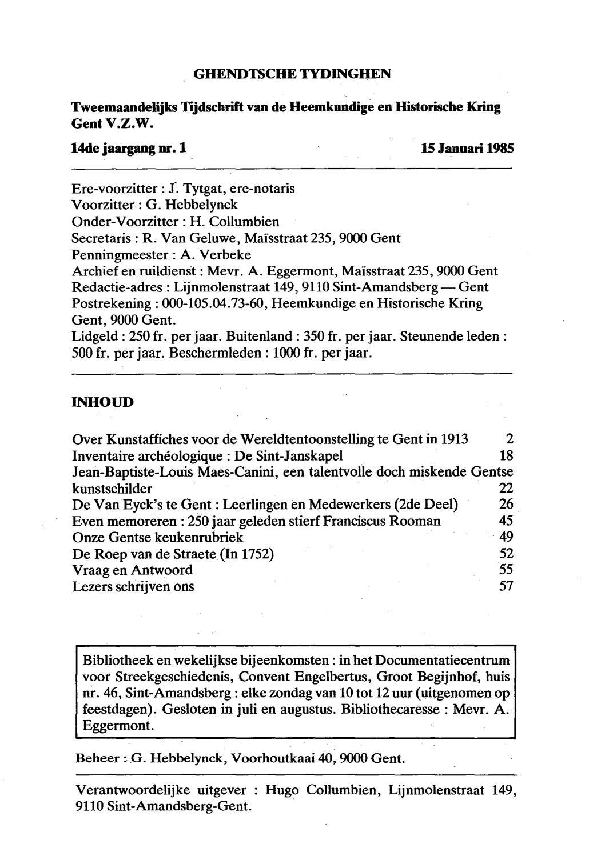 Marcel Van Eyck - Careless E.P.