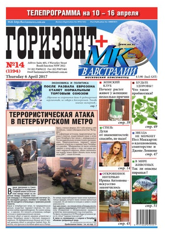 Дарсонваль Улица Алексея Кокеля Чебоксары