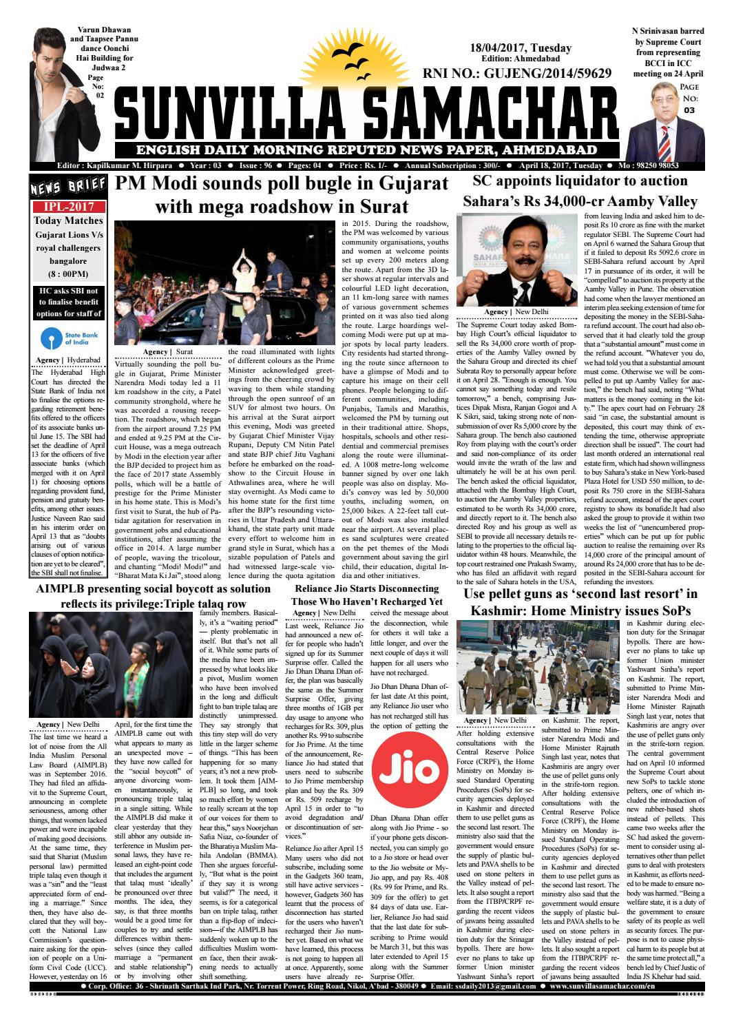 Ss eng 18 04 2017 by SUNVILLA SAMACHAR ENGLISH DAILY issuu