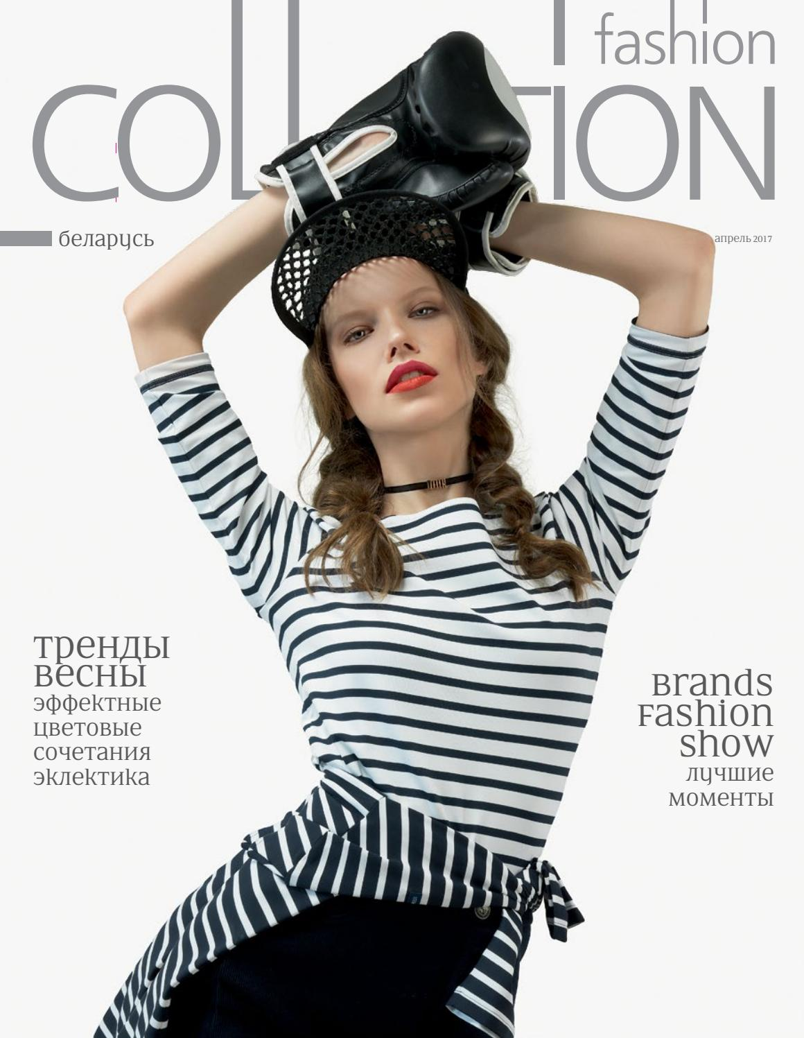 ed1184d0b0915 Fashion Collection Belarus Апрель by Fashion Collection Belarus - issuu